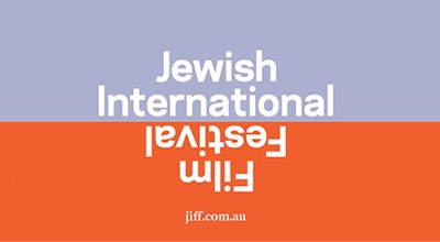 2016 Jewish International Film Festival